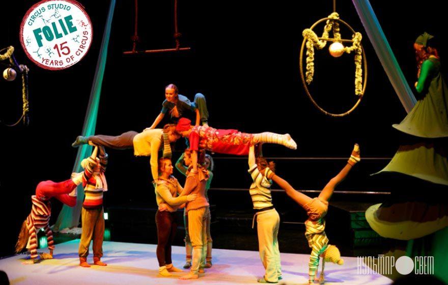 Circus_Studio_Folie15_820_560