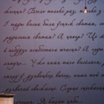 kupalauski_dzve_dushy_13