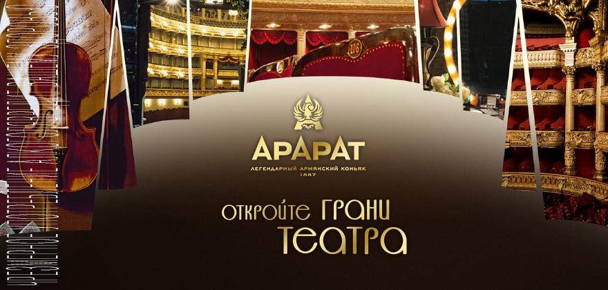 ararat_top