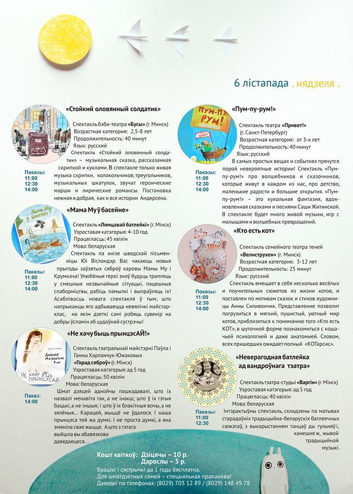 kazachny_dzhem_2