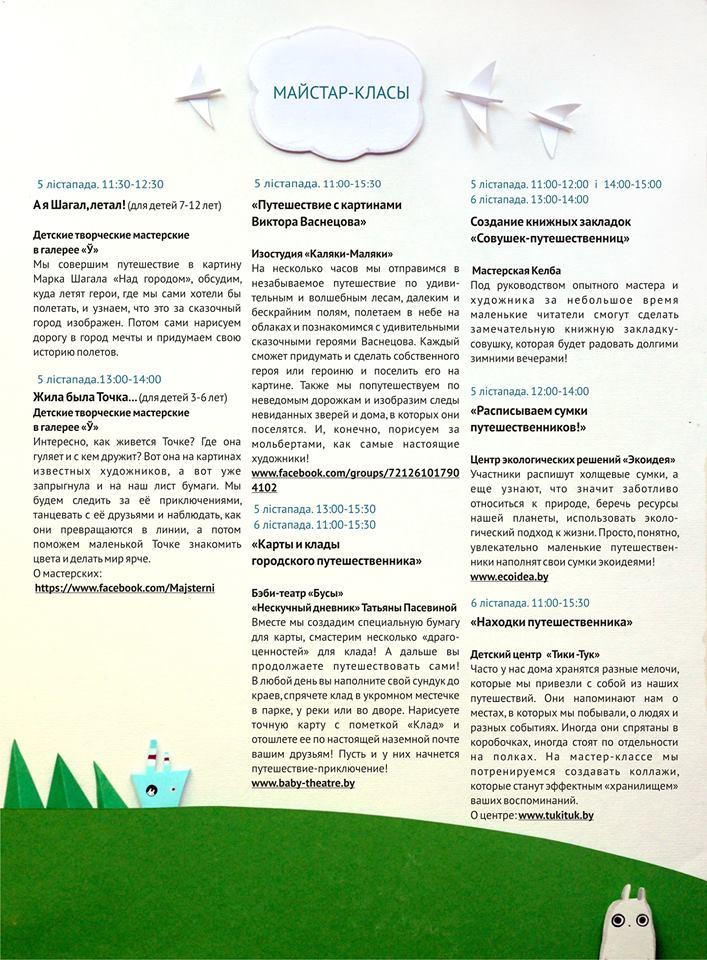 kazachny_dzhem_3