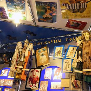 teatra-i-muzyki_23