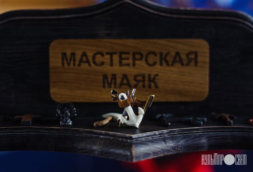 тату, тату-конвенция, тату-конвенция Минск, искусство