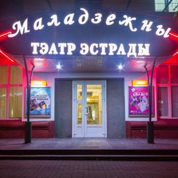 teatr_estrady_11