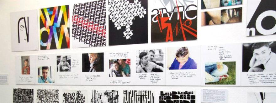 artes-slide_exhibition-960x360