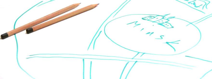 artes-slide_workshop21-960x360