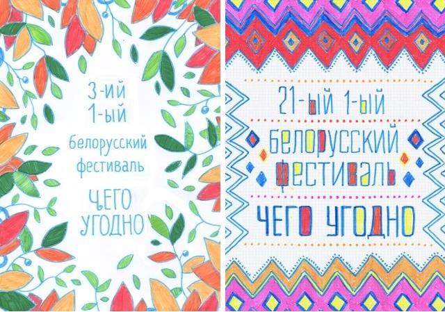 poster2_AlexandraDavydenko
