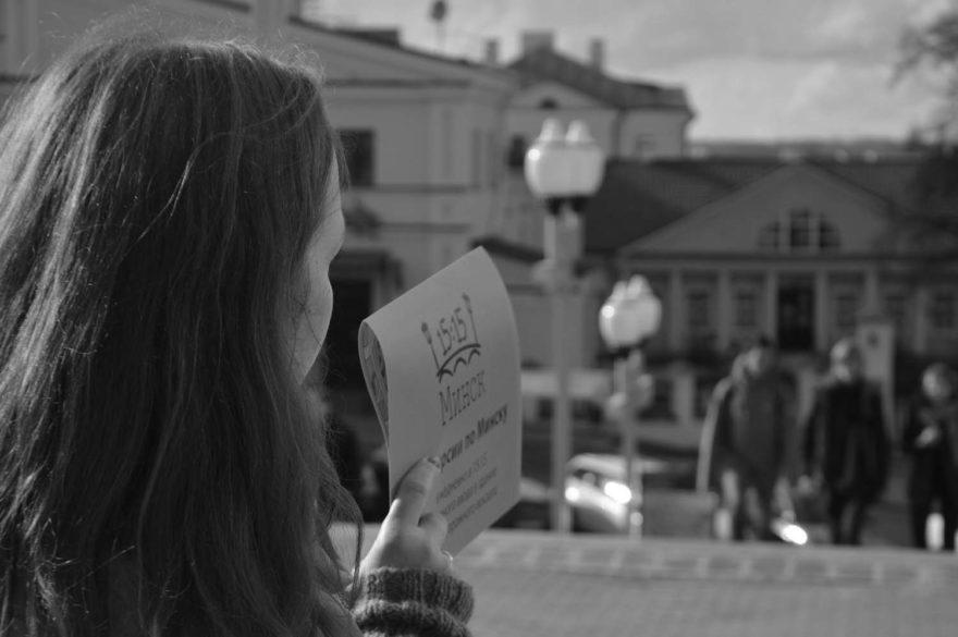 15_15__Минск