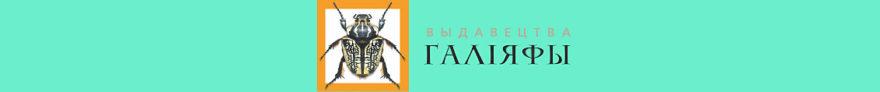 Лого на обложку