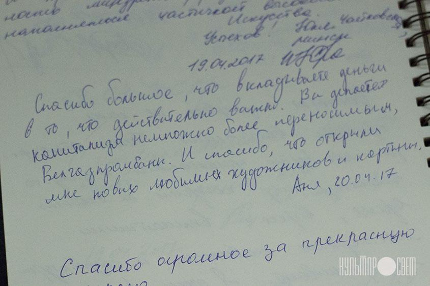 арт беларусь-10